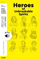 NHK Enjoy Simple English Readers Heroes of Unbreakable Spirits