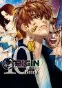 ORIGIN10巻【電子書籍】[ Boichi ]