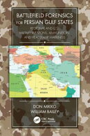 Battlefield Forensics for Persian Gulf States