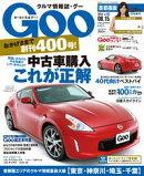 Goo 2014.06.15