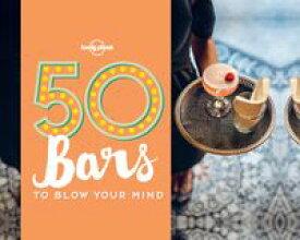 50 Bars to Blow Your Mind【電子書籍】[ Ben Handicott ]