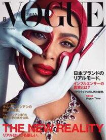 VOGUE JAPAN 2019年8月号 No.240【電子書籍】