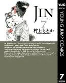 JINー仁ー 7