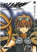 ツバサ RESERVoir CHRoNiCLE