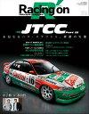Racing on No.506【電子書籍】[ 三栄 ]