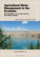 Agricultural Water Management in the Drylands