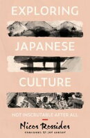 Exploring Japanese Culture: Not Inscrutable After All
