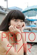 【お試し版】PROTO STAR 小松菜奈 vol.1