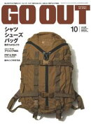 GO OUT 2013年10月号 Vol.48