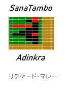 SanaTambo Adinkra