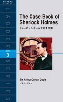 The Case Book of Sherlock Holmes シャーロック・ホームズの事件簿