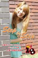 【古着系アイドル18(Ichi-Hachi)】Step by Step〜アシュリー千帆 1st電子書籍写真集〜