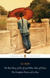 The Real Story of Ah-Q and Other Tales of ChinaThe Complete Fiction of Lu Xun【電子書籍】[ Lu Xun ]