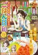ごはん日和つるっと夏の麺 Vol.6