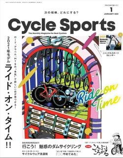 CYCLE SPORTS 2021年 1月号