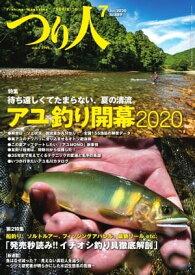 つり人 2020年7月号【電子書籍】