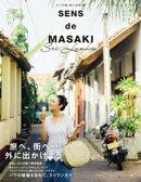 SENS de MASAKI vol.8