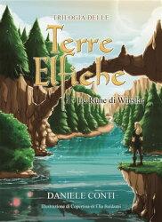 Trilogia delle Terre Elfiche