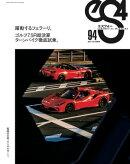 eS4 no.94