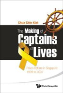 The Making of Captains of Lives