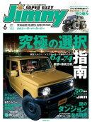 JIMNY SUPER SUZY No.112