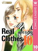 Real Clothes 10