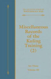 Miscellaneous Records of the Kuling Training (2)【電子書籍】[ Watchman Nee ]