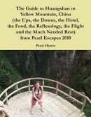The Guide to Huangshan or Yellow Mountain, China (the Ups, the Downs, the Hotel, the Food, the Reflexology, …