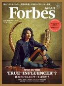 ForbesJapan 2019年11月号