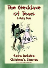 THE PRINCE AND THE LIONS - An Eastern Fairy Tale teaching Children about CourageBaba Indaba's Children's Stories - Issue 363【電子書籍】[ Anon E. Mouse ]