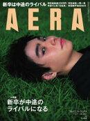 AERA 2018.11.19