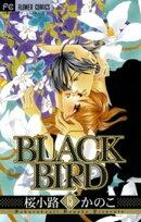 BLACK BIRD(15)