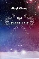 Danni Haig