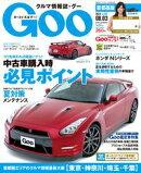 Goo 2014.08.03