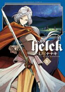 Helck(4)