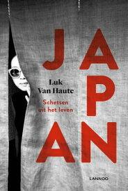 JapanSchetsen uit het leven【電子書籍】[ Luk Van Haute ]