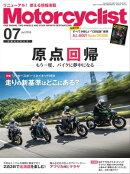 Motorcyclist 2018年7月号
