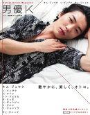 男優K Vol.1