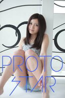 【お試し版】PROTO STAR 美華 vol.1