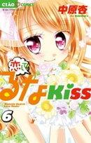 恋して!るなKISS(6)