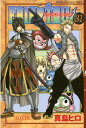 FAIRY TAIL31巻【電子書籍】[ 真島ヒロ ]