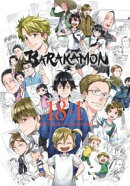 Barakamon, Vol. 18+1