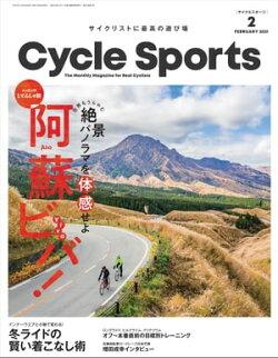 CYCLE SPORTS 2021年 2月号