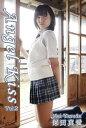 エロティックグラビア写真集 保田真愛-Angel Kiss Vol.2-【電子書籍】[ TRICO ]