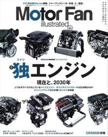 Motor Fan illustrated Vol.161【電子書籍】[ 三栄 ]
