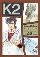 K2(22)