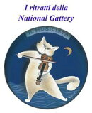 I ritratti della National Gattery