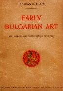 Early Bulgarian Art