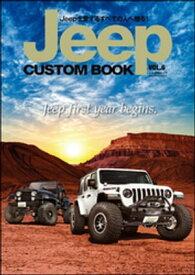 Jeep CUSTOM BOOK Vol.6【電子書籍】