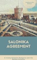 Salonika Agreement